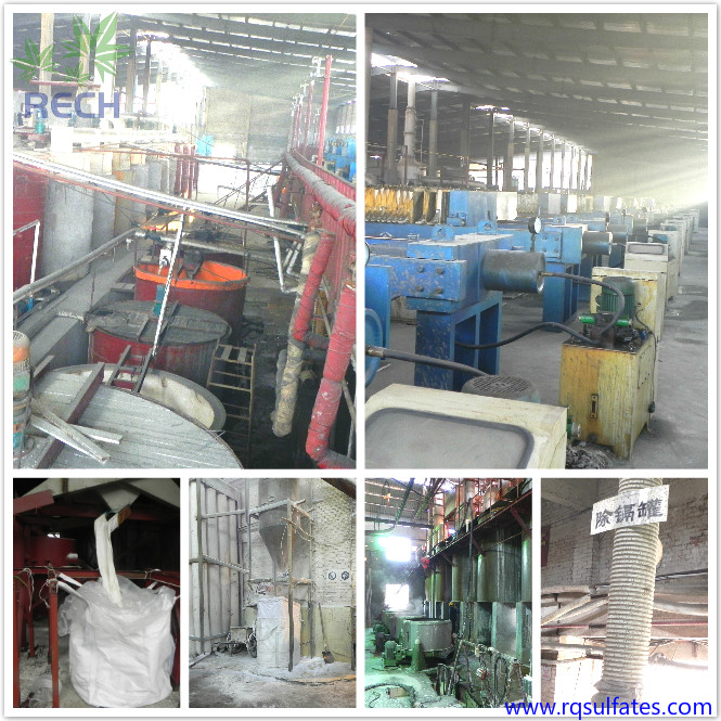 China zinc sulfate supplier
